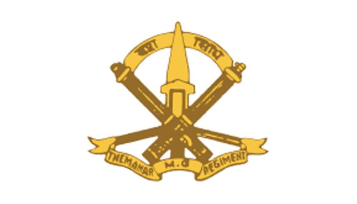 mahar regiment center